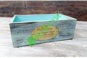 Ящик деревянный Сен-Мартен голубой, шт