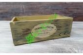 Ящик деревянный Сен-Мартен имбирь, шт