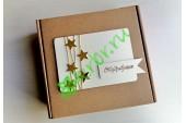 Подарочная коробка 18х18х6 см с декором Звезды на белом, шт