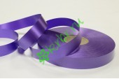 Лента полипропилен простая фиолетовая, 5 м