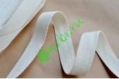Лента хлопковая белая 20 мм, 1 метр