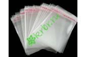 Пакеты упаковочные с клеевым клапаном, 10 шт.
