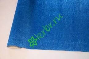 Гофрированная бумага металл 805, синий