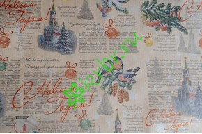 """Крафт бумага с новогодним принтом """"Московская зима"""" , метр"""