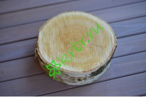 Спил дерева 12-15 см, 1 шт.