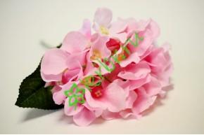 Гортензия Одри розовая, шт