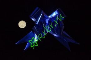 Бант бабочка металл синий