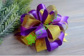 Бант-шар атласный с люрексом золото/фиолетовый, шт