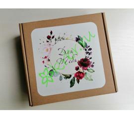 """Подарочная коробка Крафт """"Для тебя"""" 18х18х6 см, шт"""