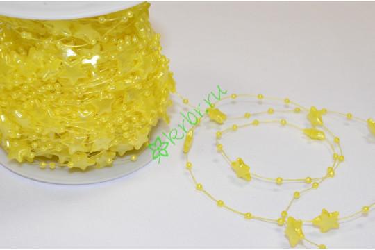 Бусины Звездочки на нити, желтые