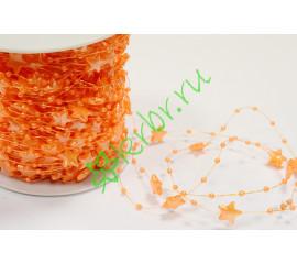 Бусины Звездочки на нити, оранжевый