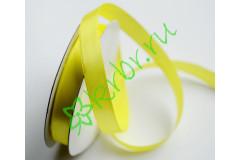 Лента атласная  (8011) Лимонная 12 мм, метр