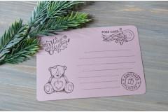 Открытка новогодняя розовая с медвежонком, шт