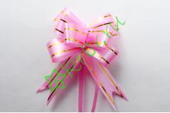 Бант бабочка с золотой полосой розовый, шт