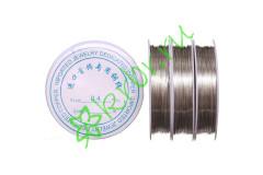 Проволока флористическая 0,4, серебро